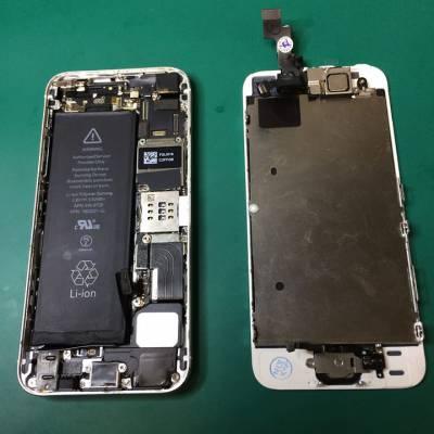Problemy z Iphonem 5S