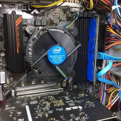 Dzisiejsze zlecenie : Komputer stacjonarny.