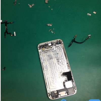 Dzisiejsze zlecenie : iPhone 5